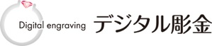 埼玉県で彫金を覚えるならアトリエプチカドゥのデジタル彫金教室